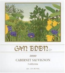 Gan Eden 2000 Cabernet Sauvignon