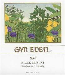 Гань Эден черное вино муската 1998 года