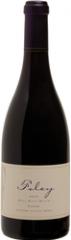 2010 вино Фоли Сайры, станция. Холмы Риты