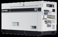 WhisperWatt Super-Silent Generator