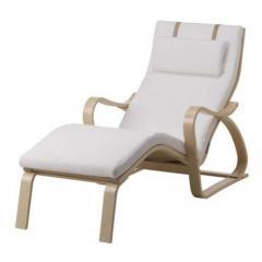 Body Balance System® Harmonic Massage Mini Chaise