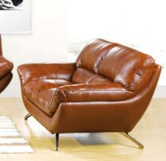Modern Brown Leather Loveseat