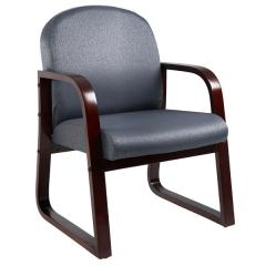 Boss Mahogany Frame Side Chair