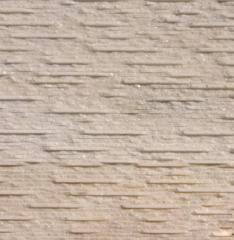 Aurora Ivory Ledger Stone