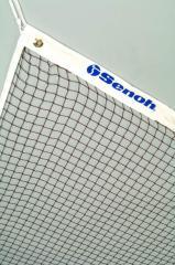 Shortened Badminton Net