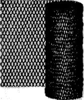 Diamond Woven Wire Mesh