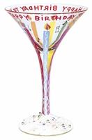 Lolita Happy Birthday Martini Glass