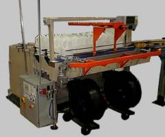 Compact Auto Packing Unit