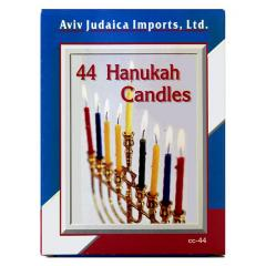 Multicolored Candles