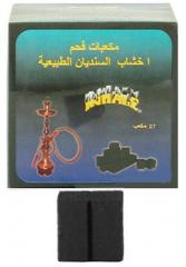 Inhale Cube Natural Charcoal