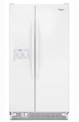 Qualified Side-by-Side Refrigerator