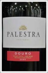 Vinha da Palestra Red Wine