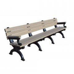 Silhouette 8' Backed Bench with Arms