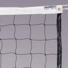 Sport Volleyball Net 32' x 3m
