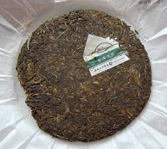 1999 Green Puerh Cake Tea