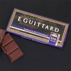 Ambanja 65% Cacao Mass Bittersweet Chocolate Bars
