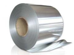 Aluminum Coil, Aluminum Sheet, Aluminum Strip,