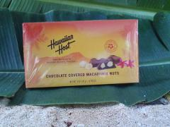 Chocolate Covered Macadamia Nuts (5oz.)