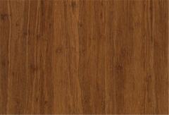 Hilea Uniclic Mohawk Hardwood Flooring