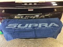 Supra Boat beach towel
