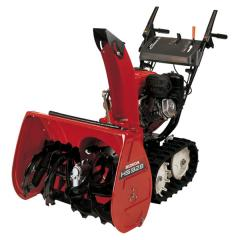 Self Propelled Track Drive Snowblower, Honda