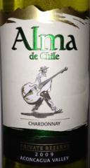 Сhardonnay Wine