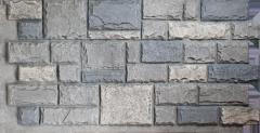 London Gray Rock Panel