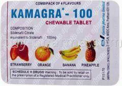 Kamagara 100 Chewable Uk