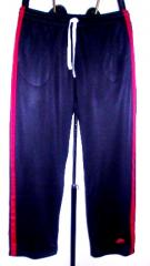 Nike Striped Track Pants 2