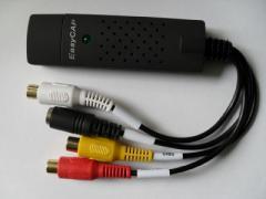Video TV DVD VHS Audio Capture Adapter USB 2.0