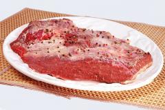 Brisket 1st Cut, Uruguayan, Trimmed, (5-6 lb.)