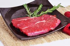 Chuck Fillet Steak (Boneless) Small (1x16