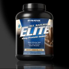 All Natural Elite Whey Protein - 5 lb