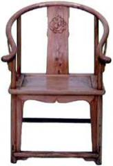 Archback Side Chair