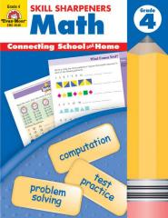 Skill Sharpeners Math Book, Grade 4