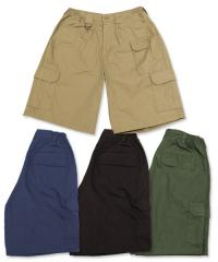 Light Weight Polycotton Tactical Shorts