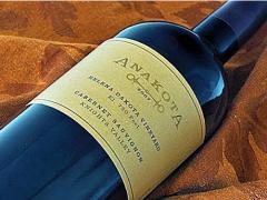 2007 Anakota Cabernet Helena Dakota Vineyard (750ml - Full Bottle)