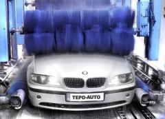 Car washing Machines