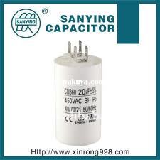 Sanying Capacitors