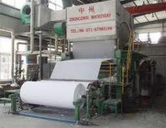 1575mm full set tissue paper