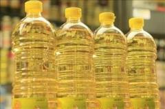Refine sunlower oil for sale