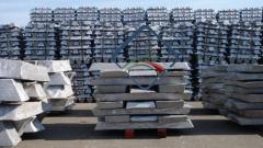 Aluminum ingots scrap