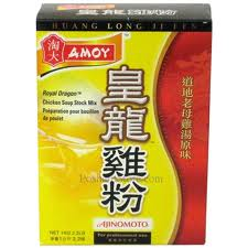 Amoy Royal Dragon - Asian appetizers and