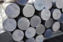 Hot Rolled Carbon Steel Bars