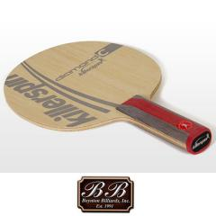 Killerspin Table Tennis Blade Diamond C