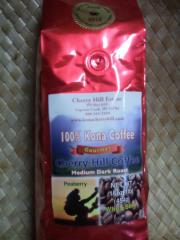 Cherry Hill Estate Peaberry 16 oz. Coffee Beans