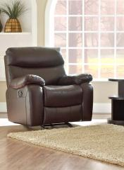 Key Reclining Rocker Chair
