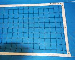 Master Volleyball Net