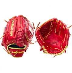 "Insignia 12.5"" Caliente Series Glove"