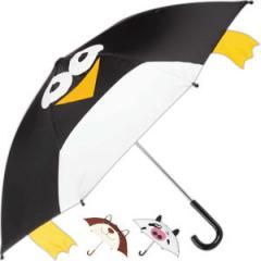 Cute animal print umbrella